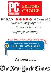 Rocket Spanish Award